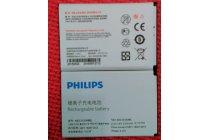 Фирменная аккумуляторная батарея 2300mAh AB2300AWML на телефон Philips S396 + инструменты для вскрытия + гарантия