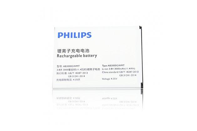 Фирменная аккумуляторная батарея 3000mAh AB3000GWNTна телефон Philips S616 + инструменты для вскрытия + гарантия