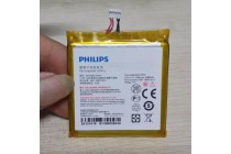 Фирменная аккумуляторная батарея 2400mAh AB2400CWMC на телефон Philips Xenium W7555 / W8500 + инструменты для вскрытия + гарантия