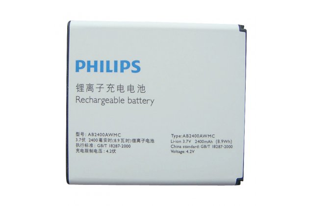 Фирменная аккумуляторная батарея 2400mAh AB2400AWMC на телефон Philips Xenium W6500 / W732 / W832 / W736 + инструменты для вскрытия + гарантия