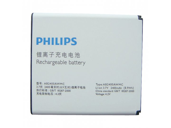 Фирменная аккумуляторная батарея 2400mAh AB2400AWMC на телефон Philips Xenium W6500 / W732 / W832 / W736 + инс..