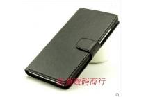 Фирменный чехол-книжка из качественной импортной кожи с мульти-подставкой застёжкой и визитницей для Philips Xenium W6610/ W6618 черный