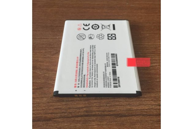 Фирменная аккумуляторная батарея 3300mAh AB3300BWMC на телефон Philips Xenium W8555 / W8560 + инструменты для вскрытия + гарантия