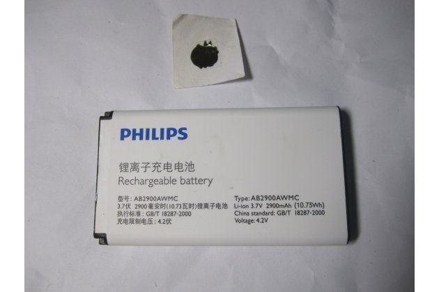 Фирменная аккумуляторная батарея 2900mAh AB2900AWMC на телефон Philips Xenium X5500 / Philips Xenium X1560 + инструменты для вскрытия + гарантия