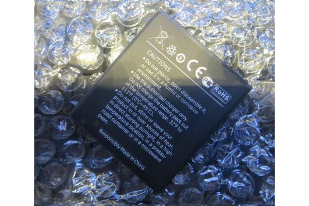 Фирменная аккумуляторная батарея 1730mAh на телефон Prestigio MultiPhone 3450 Duo + инструменты для вскрытия + гарантия