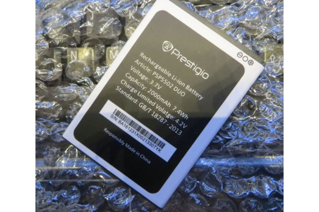 Фирменная аккумуляторная батарея 2000mAh на телефон Prestigio Muze A5 5.0 (PSP5502 DUO) / PRESTIGIO Wize N3 5.0 (PSP3507 DUO)  + гарантия