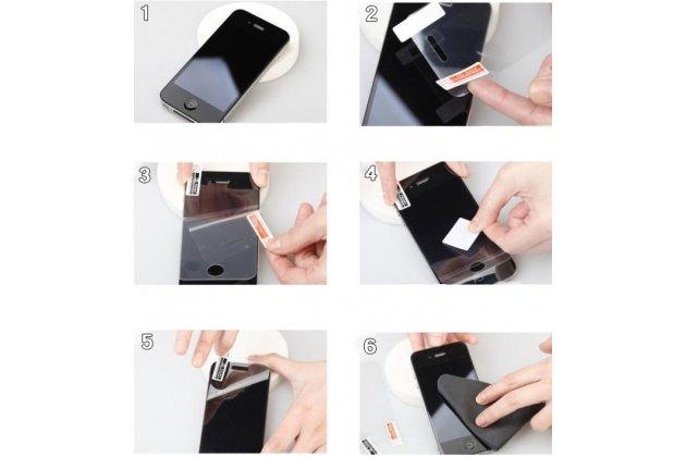 Фирменная оригинальная защитная пленка для телефона Prestigio Muze C3 5.0 (PSP 3504 DUO) глянцевая