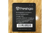 Фирменная аккумуляторная батарея 2200mAh на телефон Prestigio Muze C3 5.0 (PSP 3504 DUO) + гарантия