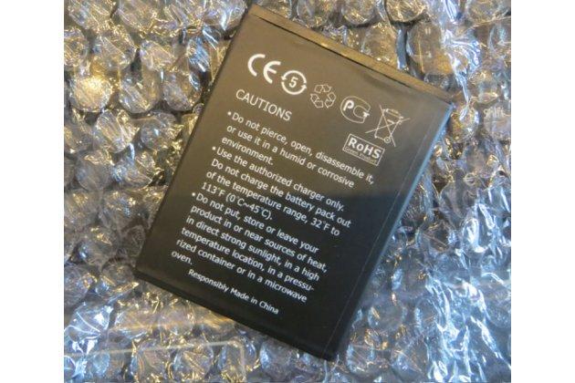 """Фирменная аккумуляторная батарея 2500mAh на телефон Prestigio Muze D3 5.3"""" (PSP 3530 DUO) + инструменты для вскрытия + гарантия"""