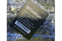 Фирменная аккумуляторная батарея 2500mAh на телефон Prestigio Muze F3 PSP3532 / Prestigio Muze A7 PSP7530 + инструменты для вскрытия + гарантия