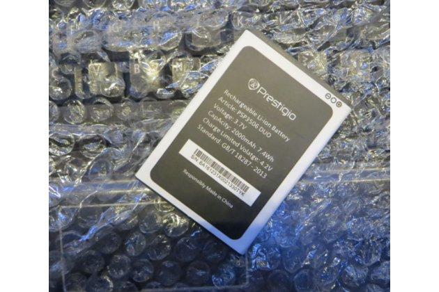 Фирменная аккумуляторная батарея 2000mAh на телефон Prestigio Wize M3 (PSP 3506) + инструменты для вскрытия + гарантия