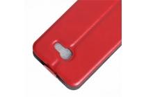 """Фирменный оригинальный вертикальный откидной чехол-флип для Samsung Galaxy A3 (2017) SM-A320F 4.7"""" красный из натуральной кожи Prestige"""