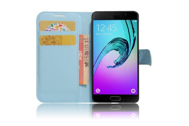 """Фирменный чехол-книжка из качественной импортной кожи с подставкой застёжкой и визитницей для Samsung Galaxy A3 (2017) SM-A320F 4.7"""" голубой"""