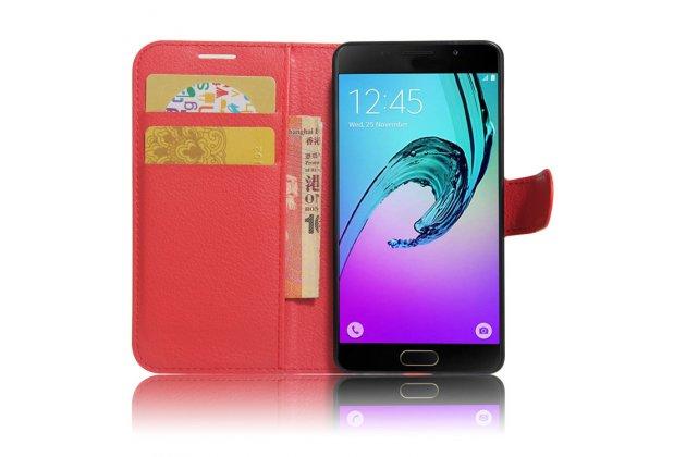 """Фирменный чехол-книжка из качественной импортной кожи с подставкой застёжкой и визитницей для Samsung Galaxy A3 (2017) SM-A320F 4.7"""" красный"""