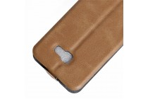 """Фирменный оригинальный вертикальный откидной чехол-флип для  Samsung Galaxy A3 (2017) SM-A320F 4.7"""" коричневый из натуральной кожи Prestige"""