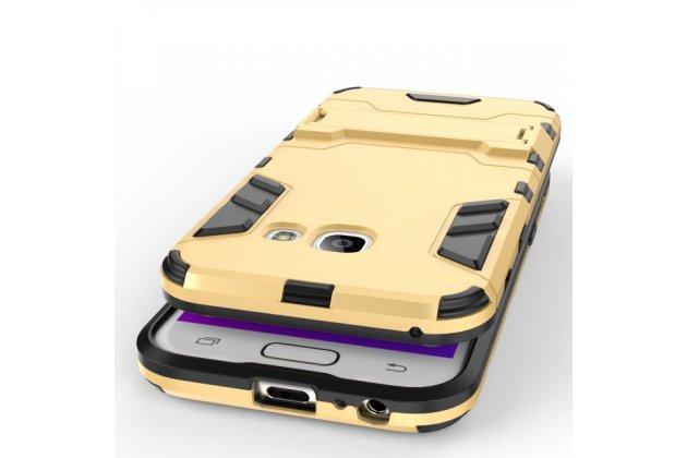 """Противоударный усиленный ударопрочный фирменный чехол-бампер-пенал для Samsung Galaxy A3 (2017) SM-A320F 4.7"""" золотой"""