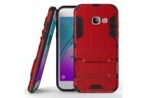 """Противоударный усиленный ударопрочный фирменный чехол-бампер-пенал для Samsung Galaxy A3 (2017) SM-A320F 4.7"""" красный"""