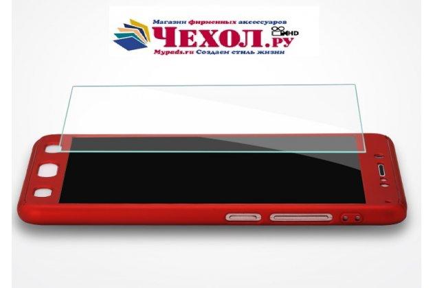 Фирменный уникальный чехол-бампер-панель с полной защитой дисплея и телефона по всем краям и углам для Samsung Galaxy A3 (2017) SM-A320F 4.7 красный