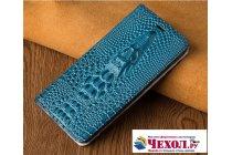 Фирменный роскошный эксклюзивный чехол с объёмным 3D изображением кожи крокодила синий для Samsung Galaxy A3 (2017) SM-A320F 4.7  Только в нашем магазине. Количество ограничено