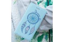 """Фирменный чехол-книжка из качественной импортной кожи с подставкой застёжкой и визитницей для Samsung Galaxy A3 (2017) SM-A320F 4.7 """"Тематика Амулет"""" голубой"""