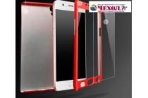 Фирменный уникальный чехол-бампер-панель с полной защитой дисплея и телефона по всем краям и углам для Samsung Galaxy A3 (2017) SM-A320F 4.7 черный