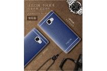Фирменная премиальная элитная крышка-накладка на Samsung Galaxy A3 (2017) SM-A320F 4.7 синяя из качественного силикона с дизайном под кожу