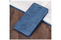 """Фирменный премиальный элитный чехол-книжка из качественной импортной кожи с мульти-подставкой и визитницей для Samsung Galaxy A3 (2017) SM-A320F 4.7  """"Ретро"""" синий"""