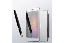"Чехол-книжка с дизайном ""Clear View Cover"" для Samsung Galaxy A3 (2017) SM-A320F 4.7 серебристый"