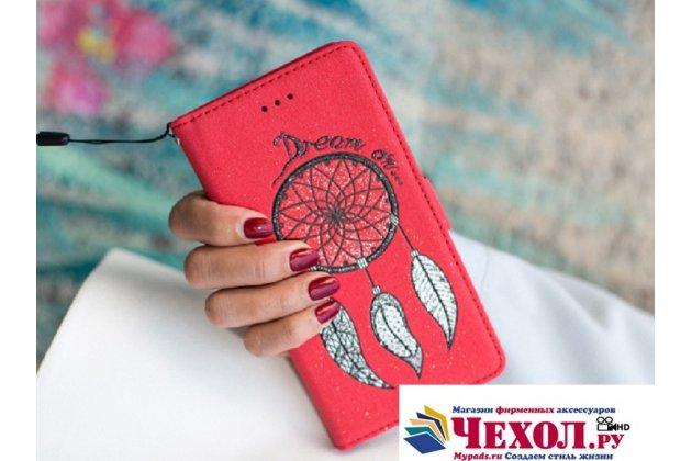 """Фирменный чехол-книжка из качественной импортной кожи с подставкой застёжкой и визитницей для Samsung Galaxy A3 (2017) SM-A320F 4.7 """"Тематика Амулет"""" красный"""