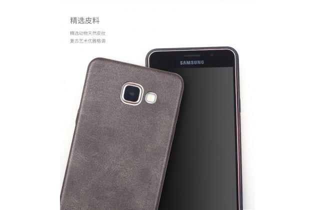 """Фирменная премиальная элитная крышка-накладка из тончайшего прочного пластика и качественной импортной кожи  для Samsung Galaxy A3 (2017) SM-A320F 4.7 """"Ретро под старину"""" коричневая"""