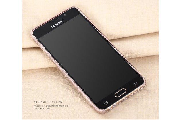 """Фирменная премиальная элитная крышка-накладка из тончайшего прочного пластика и качественной импортной кожи  для Samsung Galaxy A3 (2017) SM-A320F 4.7 """"Ретро под старину"""" розовое золото"""