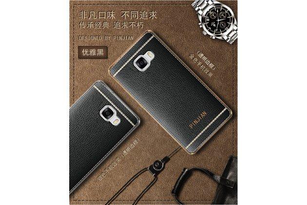 Фирменная премиальная элитная крышка-накладка на Samsung Galaxy A3 (2017) SM-A320F 4.7 черная из качественного силикона с дизайном под кожу