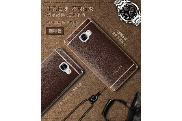 Фирменная премиальная элитная крышка-накладка на Samsung Galaxy A3 (2017) SM-A320F 4.7 коричневая из качественного силикона с дизайном под кожу