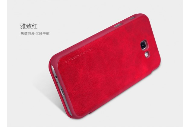 Фирменный оригинальный чехол-кейс из импортной кожи Quick Circle для Samsung Galaxy A3 (2017) SM-A320F 4.7 с умным окном красный