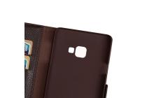 Фирменный премиальный чехол бизнес класса для Samsung Galaxy A3 (2017) SM-A320F 4.7 с визитницей из качественной импортной кожи коричневый