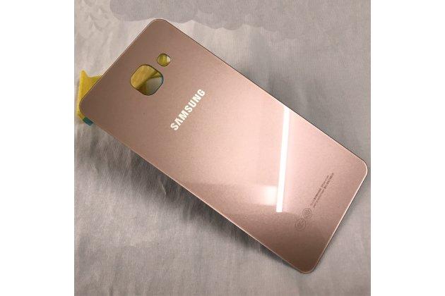 Родная оригинальная задняя крышка-панель которая шла в комплекте для Samsung Galaxy A5 2016/ A5+ / A510 / A5100 5.2 розовая