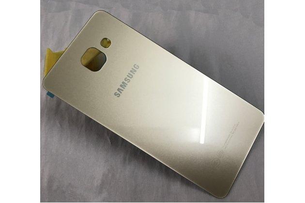 Родная оригинальная задняя крышка-панель которая шла в комплекте для Samsung Galaxy A5 2016/ A5+ / A510 / A5100 5.2 золотая