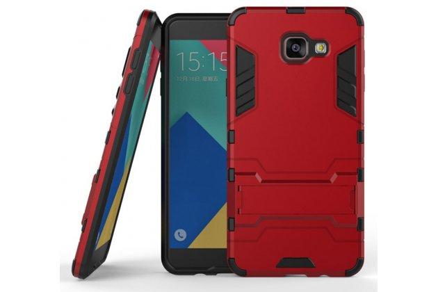 Задняя панель-крышка из прочного пластика с матовым противоскользящим покрытием для Samsung Galaxy A5 2016/ A5+ / A510 / A5100 5.2 с подставкой в красном цвете