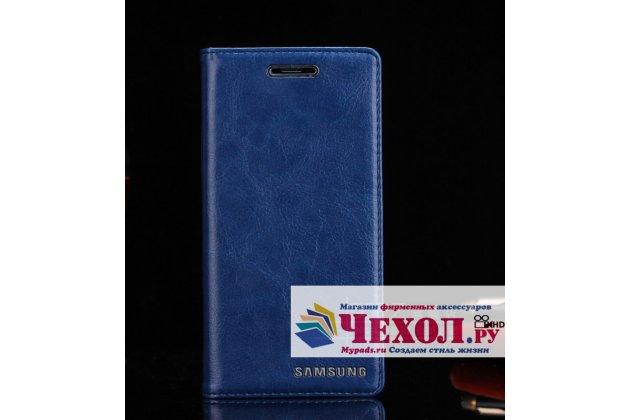 Фирменный чехол-книжка из качественной импортной кожи с мульти-подставкой и визитницей для Samsung Galaxy A5 2016/ A5+ / A510 / A5100 5.2 синий