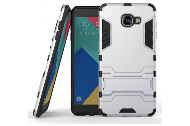 Задняя панель-крышка из прочного пластика с матовым противоскользящим покрытием для Samsung Galaxy A5 2016/ A5+ / A510 / A5100 5.2 с подставкой в сером цвете