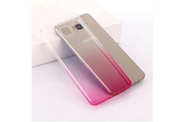 Фирменная ультра-тонкая полимерная из мягкого качественного силикона задняя панель-чехол-накладка для Samsung Galaxy A5 2016/ A5+ / A510 / A5100 5.2 градиент розовая