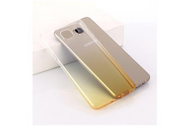 Фирменная ультра-тонкая полимерная из мягкого качественного силикона задняя панель-чехол-накладка для Samsung Galaxy A5 2016/ A5+ / A510 / A5100 5.2 градиент золотая