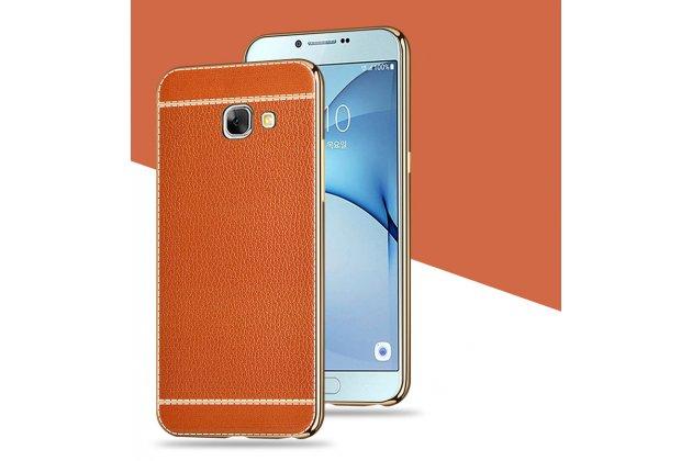 Фирменная премиальная элитная крышка-накладка на Samsung Galaxy A5 2016/ A5+ / A510 / A5100 5.2 оранжевая из качественного силикона с дизайном под кожу