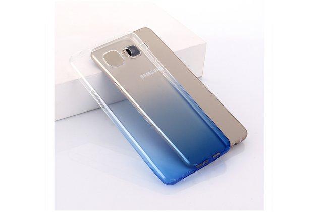 Фирменная ультра-тонкая полимерная из мягкого качественного силикона задняя панель-чехол-накладка для Samsung Galaxy A5 2016/ A5+ / A510 / A5100 5.2 градиент синяя