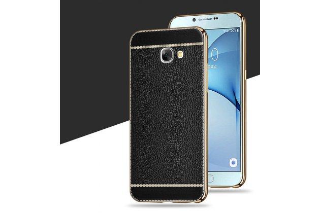 Фирменная премиальная элитная крышка-накладка на Samsung Galaxy A5 2016/ A5+ / A510 / A5100 5.2 черная из качественного силикона с дизайном под кожу
