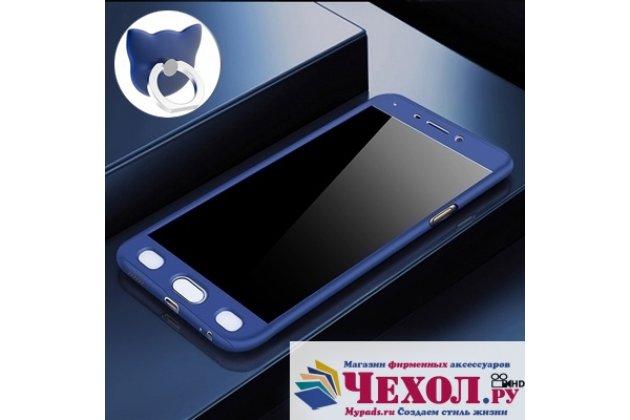 Фирменный чехол-бокс-корпус-панель в комплекте с задней и передней крышкой из тончайшего и прочного пластика для Samsung Galaxy A5 2016/ A5+ / A510 / A5100 5.2 синий