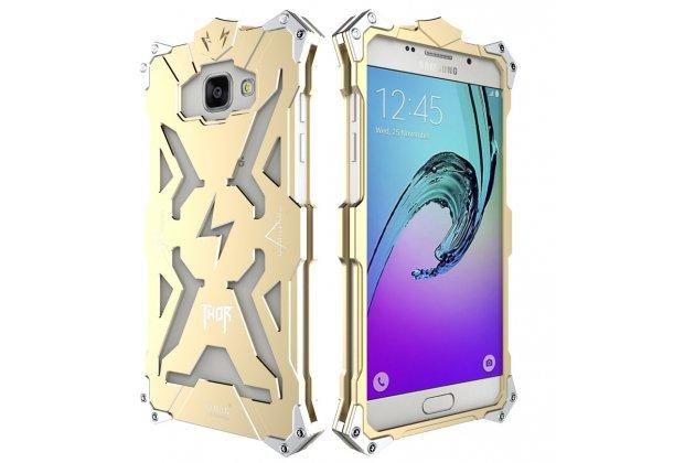 Противоударный металлический чехол-бампер из цельного куска металла с усиленной защитой углов и необычным экстремальным дизайном для Samsung Galaxy A5 2016/ A5+ / A510 / A5100 5.2 золотого цвета