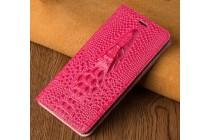 Фирменный роскошный эксклюзивный чехол с объёмным 3D изображением кожи крокодила розовый для Samsung Galaxy A5 SM-A520F (2017) . Только в нашем магазине. Количество ограничено
