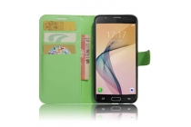 Фирменный чехол-книжка из качественной импортной кожи с подставкой застёжкой и визитницей для Samsung Galaxy A5 SM-A520F (2017) зеленый