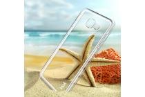 Фирменная задняя панель-крышка-накладка из тончайшего и прочного пластика для Samsung Galaxy A5 SM-A520F (2017)  прозрачная